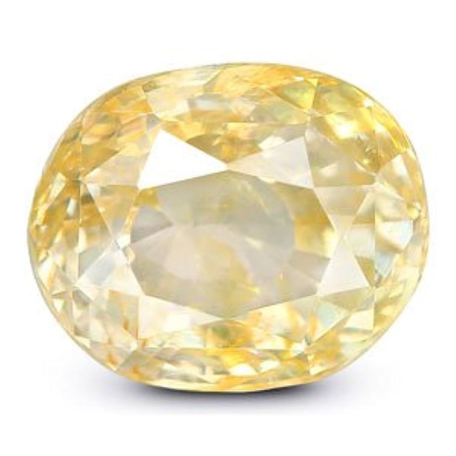 熱副詞ギャングスターシトリン原石天然認定オーバルカットルースストーン6.9カラットby gemselect