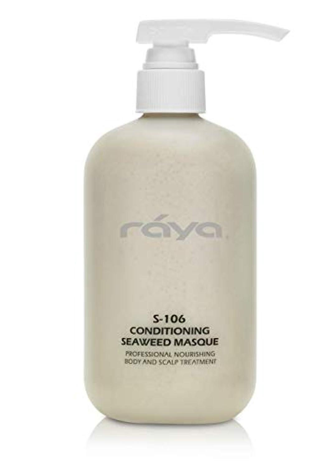 アイロニー扇動するそのようなRaya コンディショニング海藻仮面 (S-106)|栄養とビタミン豊富な髪、頭皮、およびボディトリートメントマスク|オールスキンや髪のタイプのためのグレート 16 fl-oz