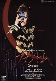 『ファントム』 [DVD]