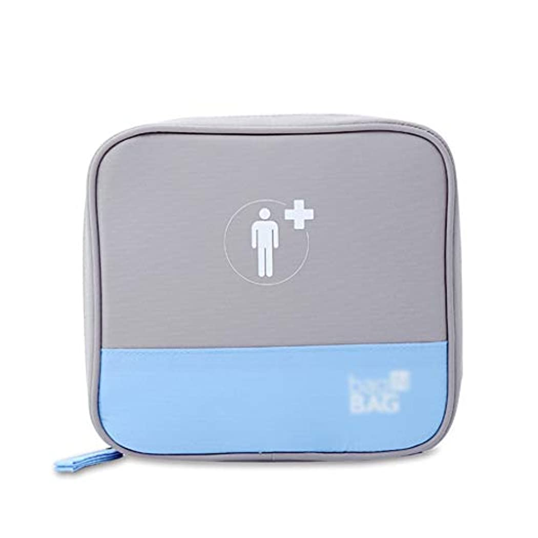 ライムキャラクター電気の薬のケース旅行携帯用医療収納袋密封された防水素材は持ち運びが容易でスペースを取りませんグレー SYFO (Size : 16×5×14cm)