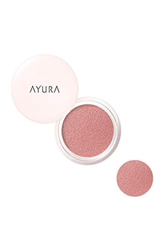 たらい衣類本物のアユーラ (AYURA) スフレケアカラーズ 6g 〈 アイシャドウ フェイスカラー 〉 BE02 ピンクベージュ