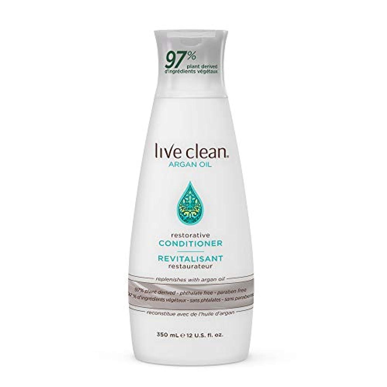 保持決めます寄稿者Live Clean アルガンオイル修復コンディショナー、12オンス。