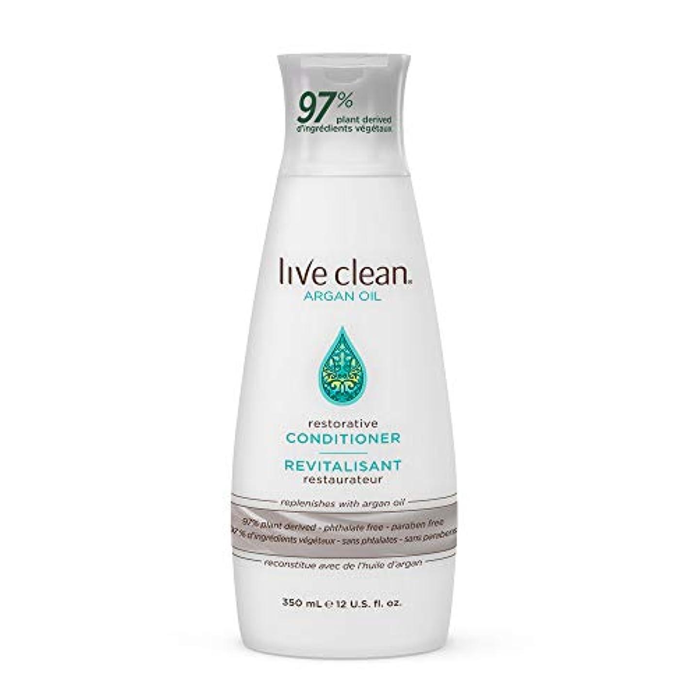計画支給Live Clean アルガンオイル修復コンディショナー、12オンス。