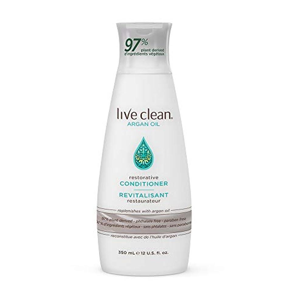Live Clean アルガンオイル修復コンディショナー、12オンス。