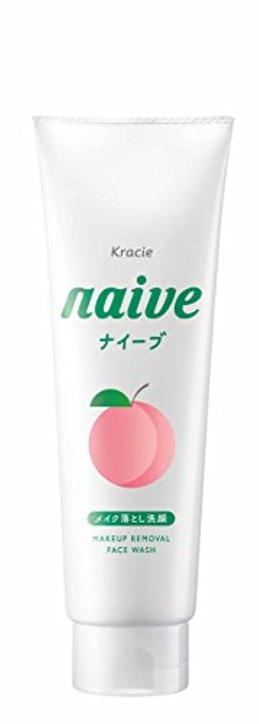 ナイーブ メイク落とし洗顔 (桃の葉エキス配合) 200g