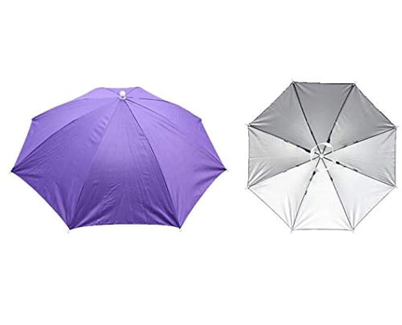 分析アパル裏切るLoneflash アウトドア傘 帽子 日よけ 雨傘 帽子 帽子 帽子 釣り ハイキング ビーチ キャンプ アウトドア活動用
