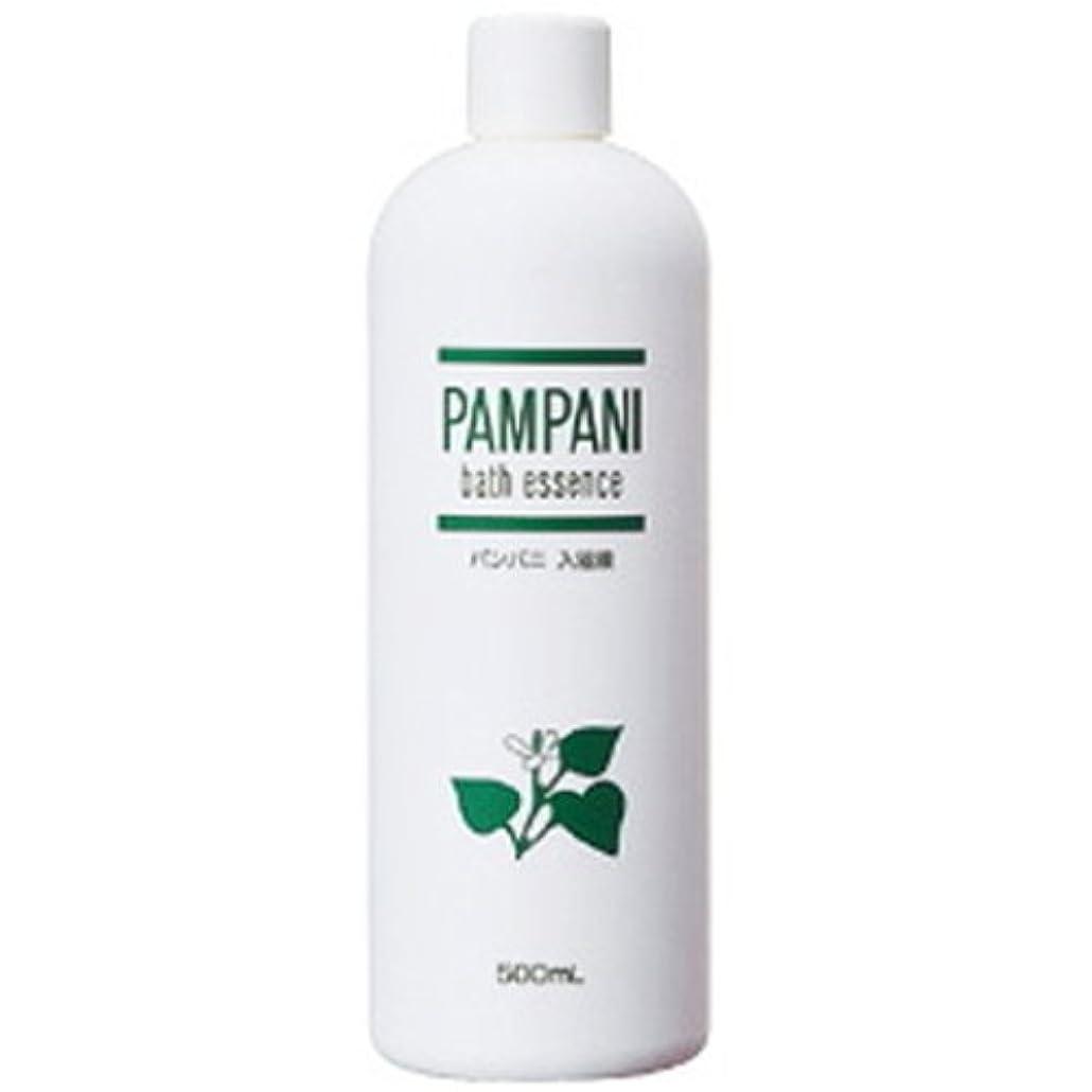 ペダルにやにやトンネルパンパニ(PAMPANI) 入浴液(希釈タイプ) 500ml