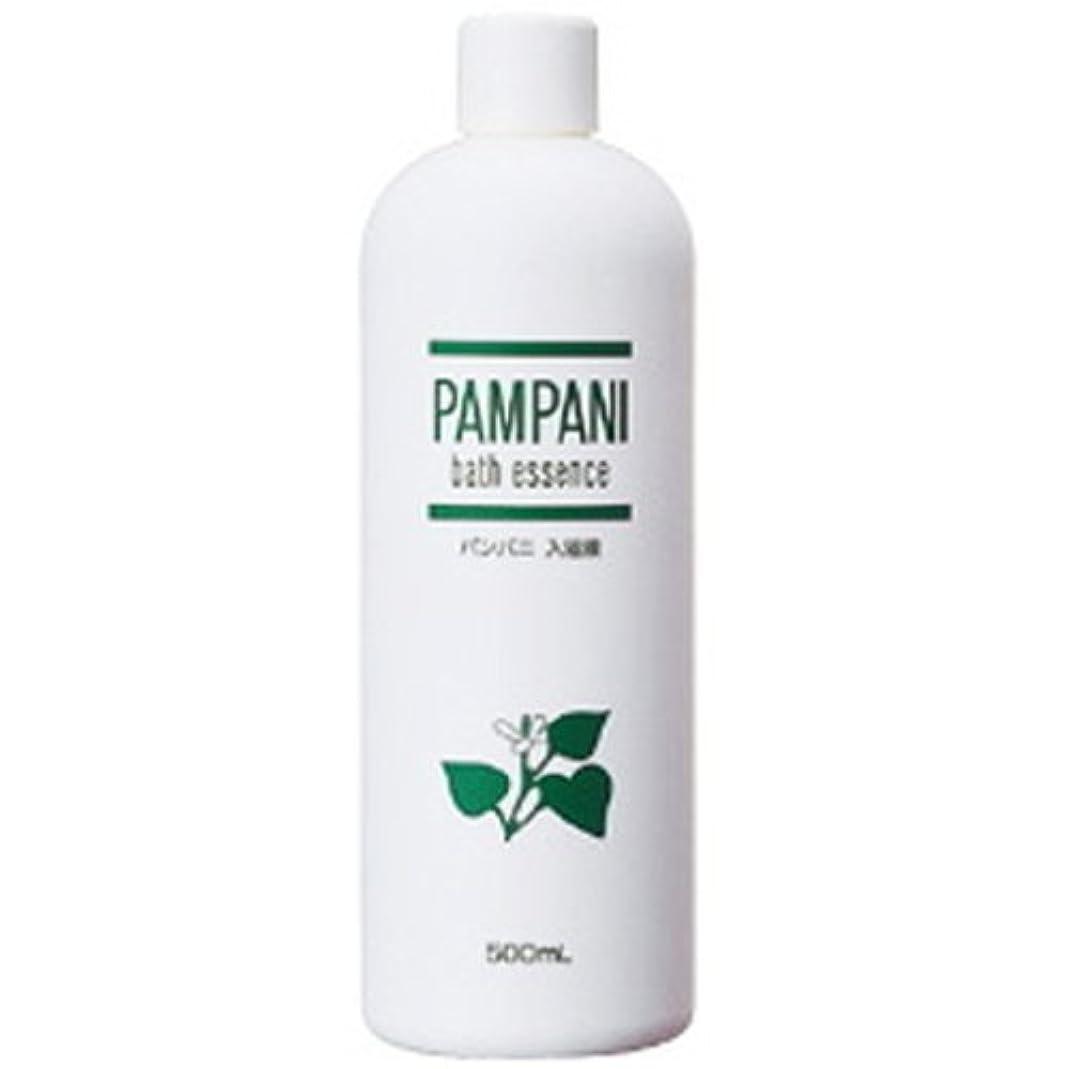露骨なボンド懐パンパニ(PAMPANI) 入浴液(希釈タイプ) 500ml