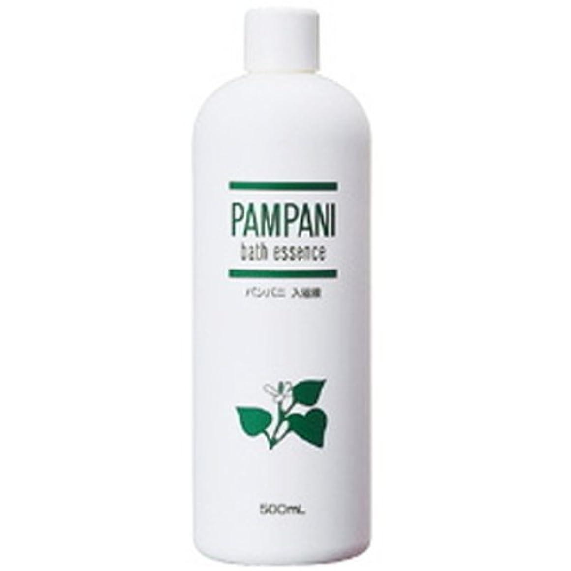 ヒット合金軽減するパンパニ(PAMPANI) 入浴液(希釈タイプ) 500ml