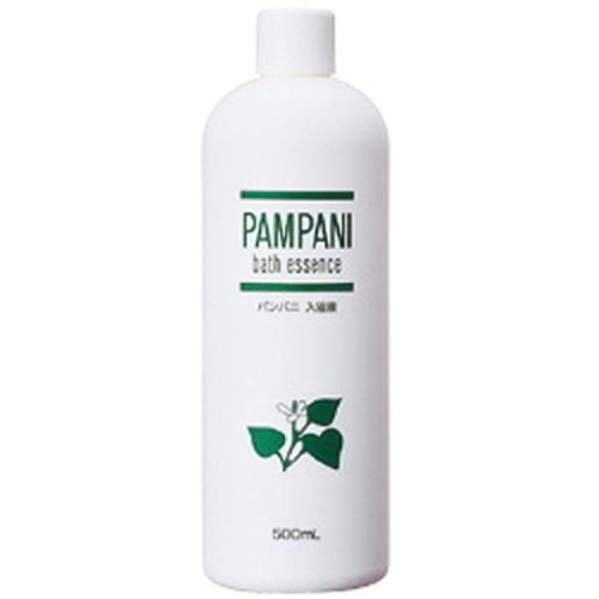 サンドイッチラビリンス温かいパンパニ(PAMPANI) 入浴液(希釈タイプ) 500ml