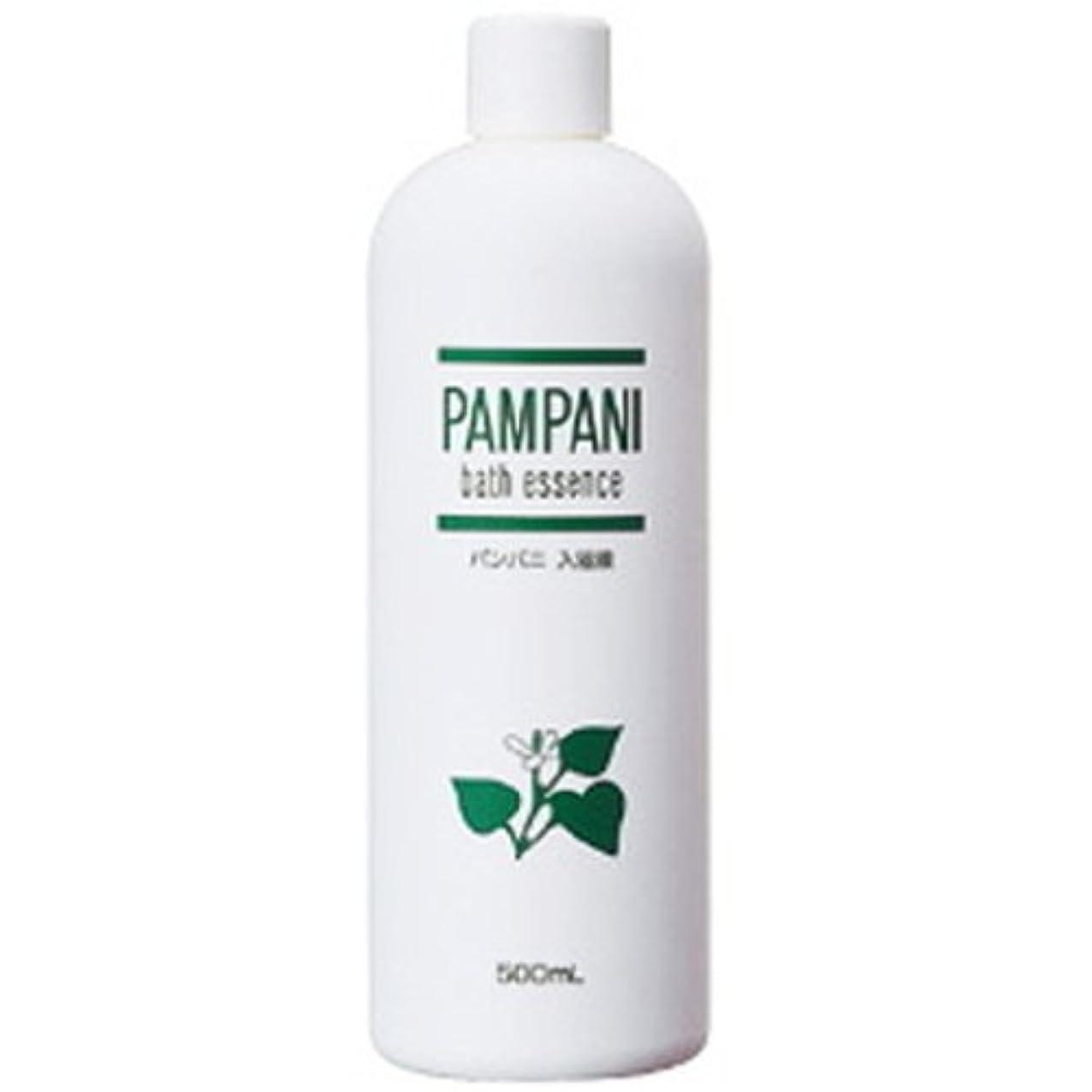 パンパニ(PAMPANI) 入浴液(希釈タイプ) 500ml