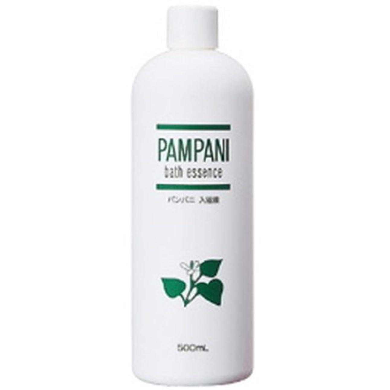 アーカイブ遺体安置所マラソンパンパニ(PAMPANI) 入浴液(希釈タイプ) 500ml