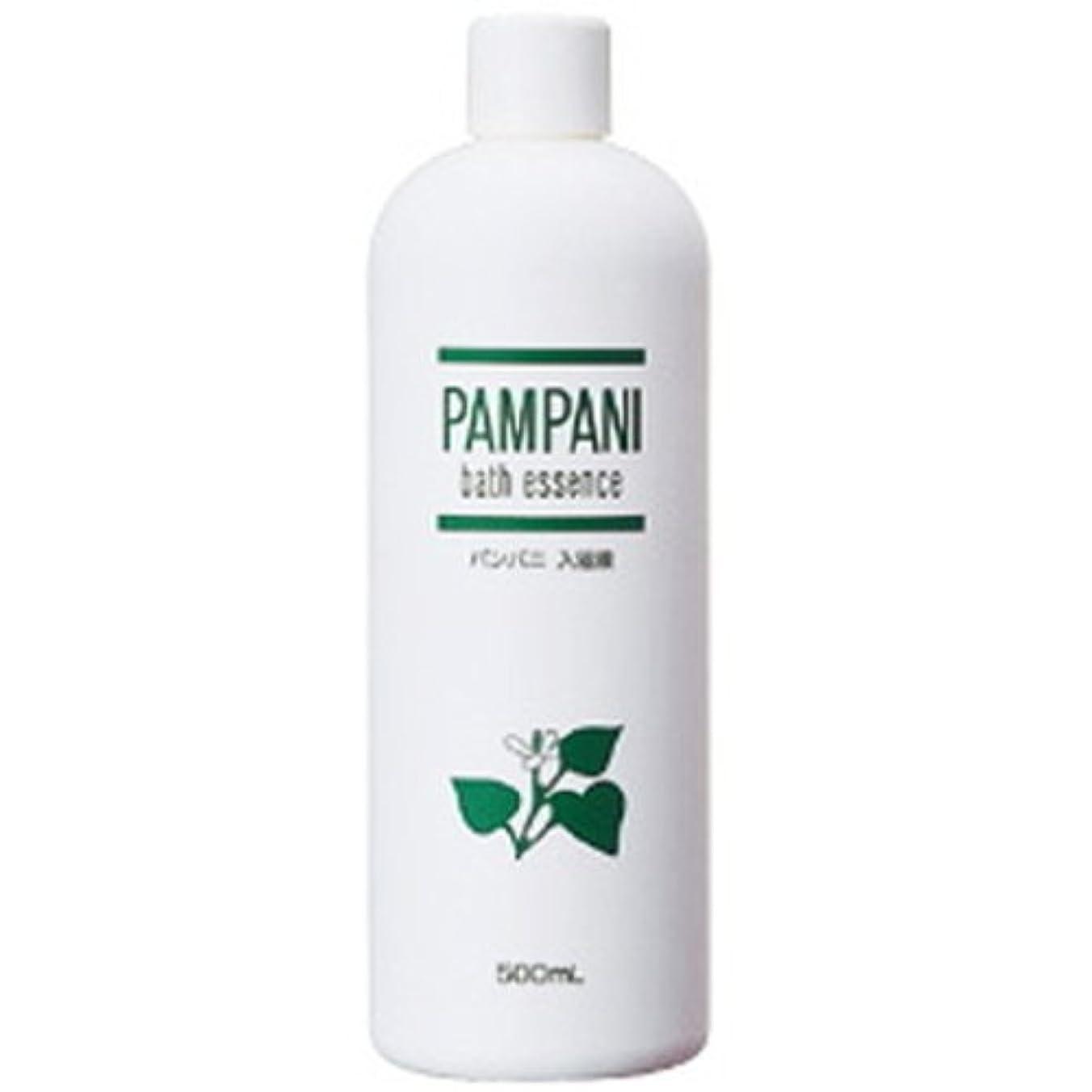 気がついて意志受付パンパニ(PAMPANI) 入浴液(希釈タイプ) 500ml