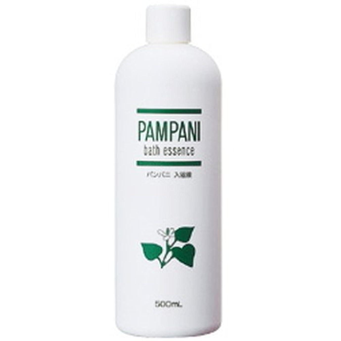 リフレッシュ戸棚メトロポリタンパンパニ(PAMPANI) 入浴液(希釈タイプ) 500ml