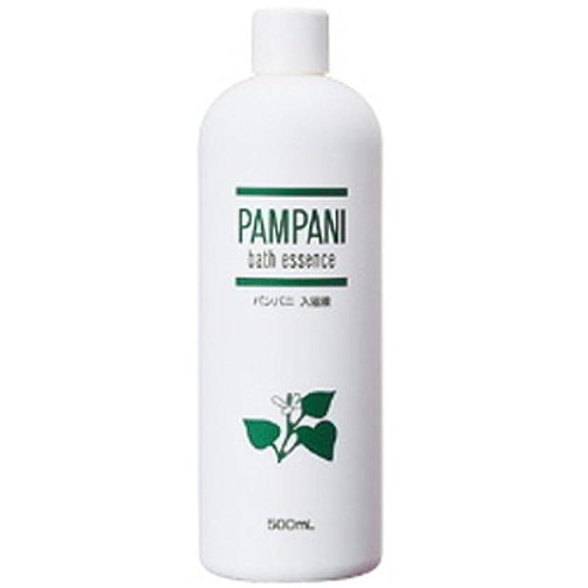 教育学ハング同情的パンパニ(PAMPANI) 入浴液(希釈タイプ) 500ml