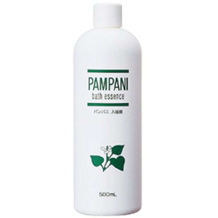 影響力のあるスーダン広範囲パンパニ(PAMPANI) 入浴液(希釈タイプ) 500ml