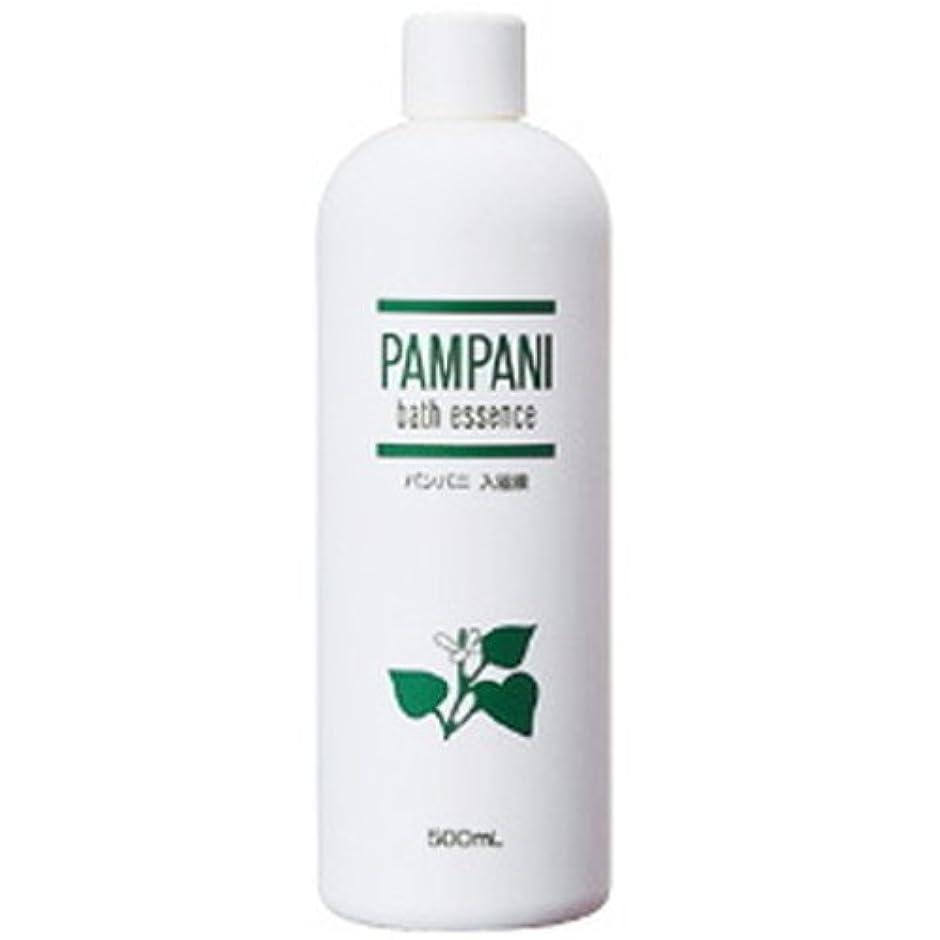 シルエット歴史家ソフィーパンパニ(PAMPANI) 入浴液(希釈タイプ) 500ml