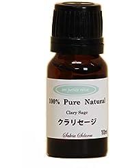 クラリセージ 10ml 100%天然アロマエッセンシャルオイル(精油)