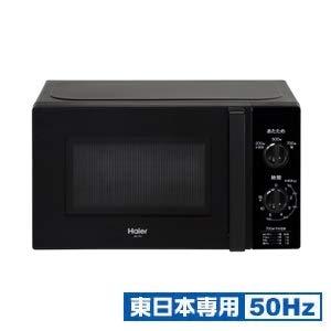 ハイアール 【東日本専用・50Hz】電子レンジ 17L ブラックHaier JM-17H-50-K