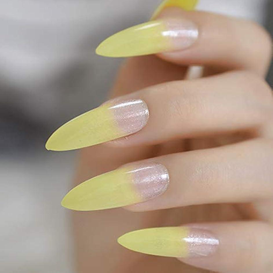 折り目上へパウダーXUTXZKA 偽の指の爪のエクステンションデコに余分な長い爪の明るい黄色のグラデーションプレス