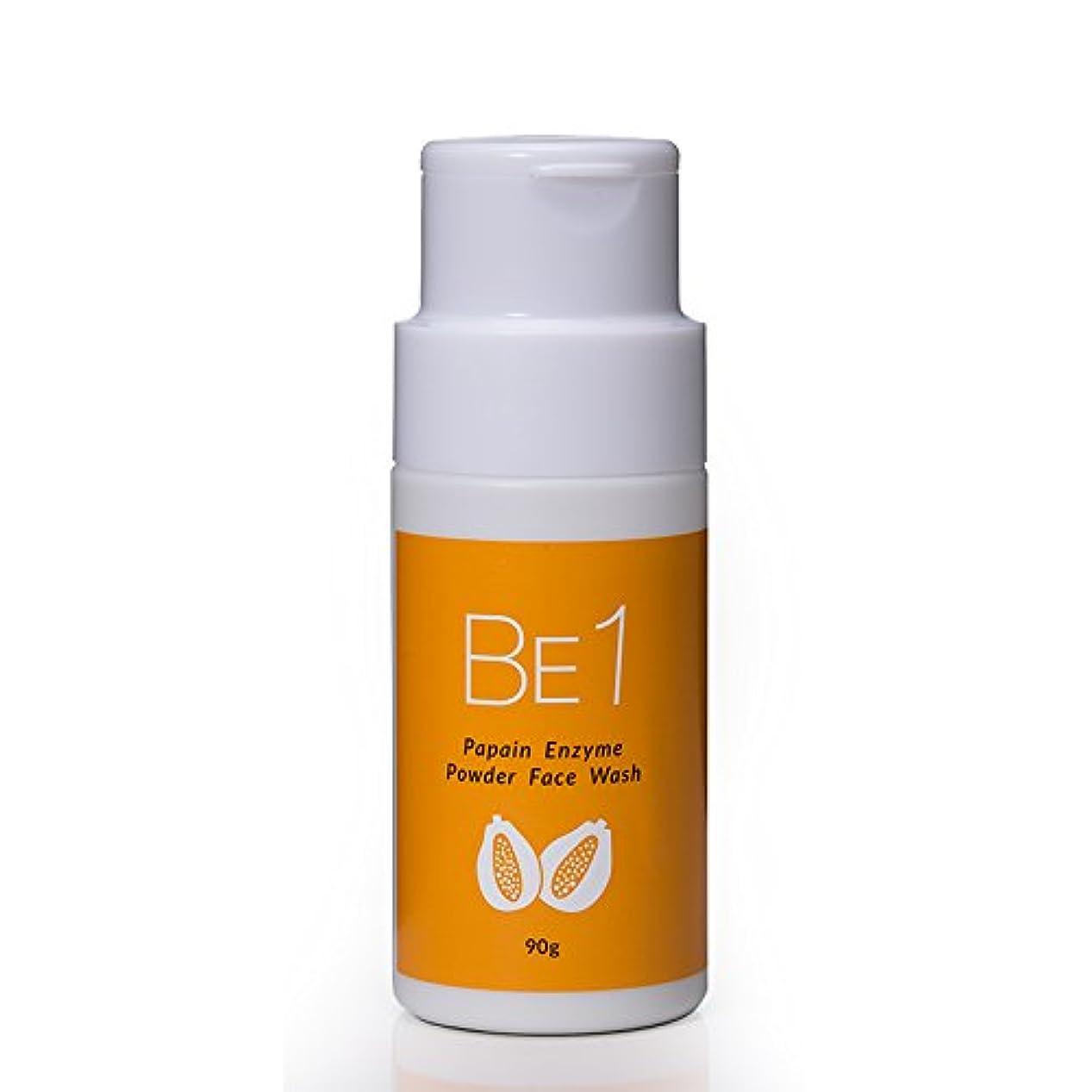 BE-1 ピュアフェイスクリーナー 酵素洗顔パウダー 90g