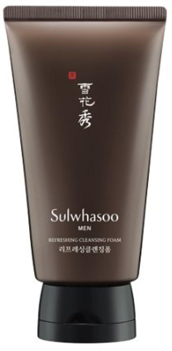 鉱石バイアス記念碑的な[Sulwhasoo] 雪花秀 for man Refreshing クレンジングフォーム / Refreshing Cleansing Foam 150ml [並行輸入品]