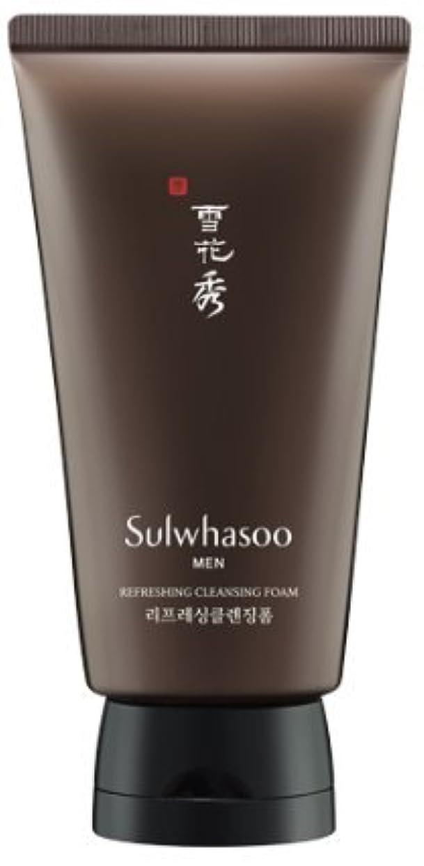 ロンドン艦隊カイウス[Sulwhasoo] 雪花秀 for man Refreshing クレンジングフォーム / Refreshing Cleansing Foam 150ml [並行輸入品]