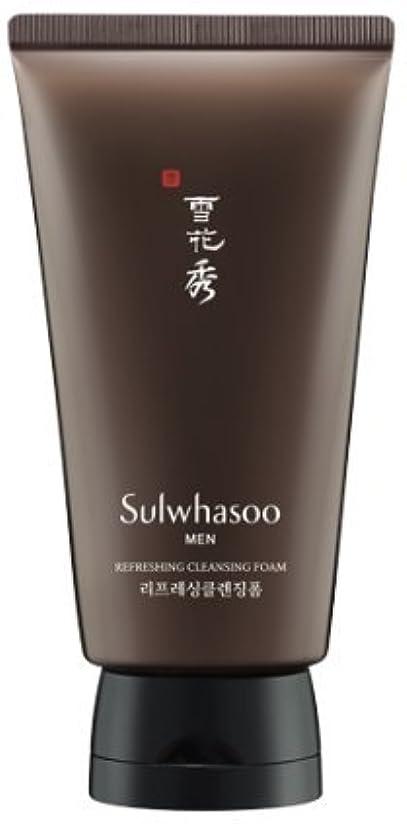 爬虫類神秘的な神秘的な[Sulwhasoo] 雪花秀 for man Refreshing クレンジングフォーム / Refreshing Cleansing Foam 150ml [並行輸入品]