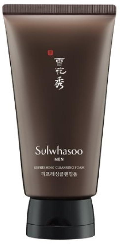 [Sulwhasoo] 雪花秀 for man Refreshing クレンジングフォーム / Refreshing Cleansing Foam 150ml [並行輸入品]