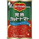 デルモンテ 完熟カットトマト 400G 1缶