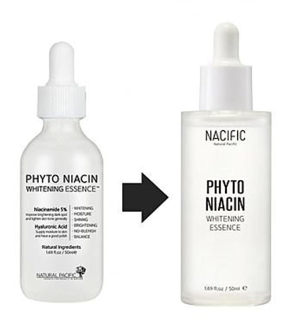 現代敬意動詞[NACIFIC]Phyto Niacin Whitening Essence 50ml/ナチュラルパシフィック フィト ナイアシン ホワイトニング エッセンス 50ml [並行輸入品]
