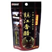 鎮江香酢(三年熟成・伝統古式製法) 84カプセル