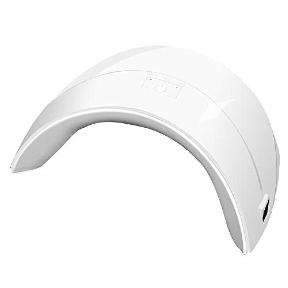 信じられない部弓硬化ライト ネイルドライヤー マニュキュア用硬化ライトUVライトジェルネイルLEDライト36W新型 3段階タイマー付きUSB仕様 ハイパワー 日本語説明書付き