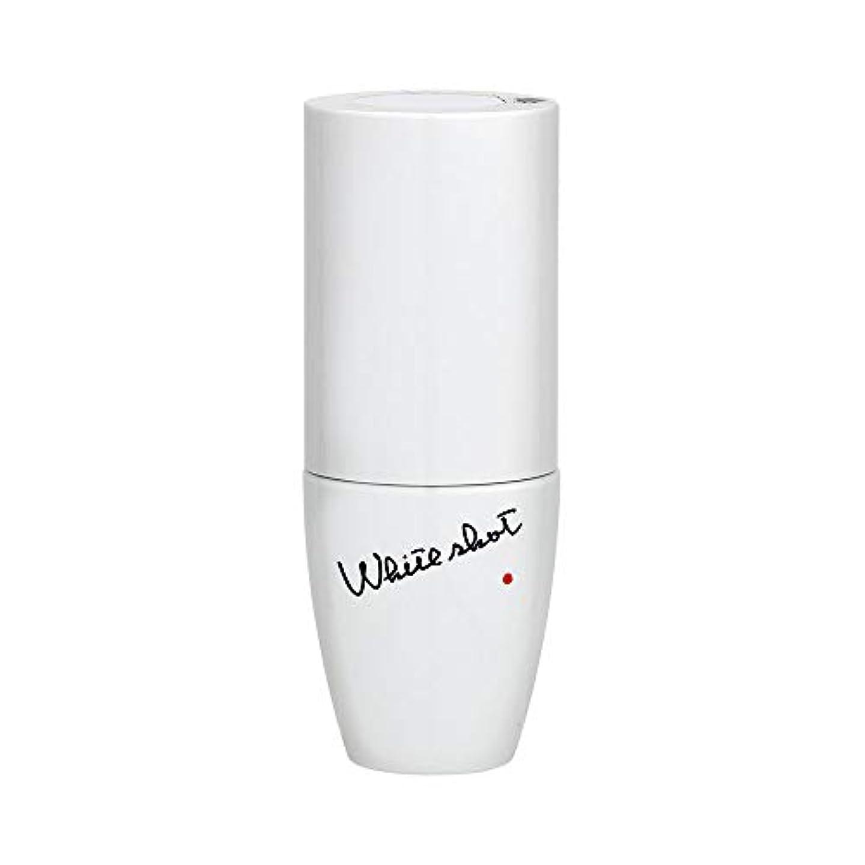 征服質素な通信するポーラ / POLA ホワイトショット CXS 25mL [ 美容液 ] [並行輸入品]