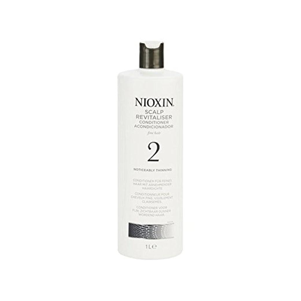 とても責スマイルNioxin System 2 Scalp Revitaliser Conditioner For Noticeably Thinning Natural Hair 1000ml - 著しく間伐自然な髪千ミリリットルのための...