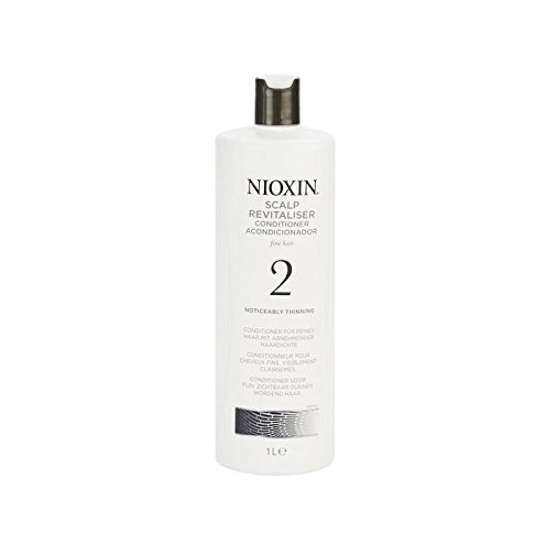 通知する縫う驚くばかり著しく間伐自然な髪千ミリリットルのためのニオキシンシステム2頭皮コンディショナー x2 - Nioxin System 2 Scalp Revitaliser Conditioner For Noticeably Thinning...