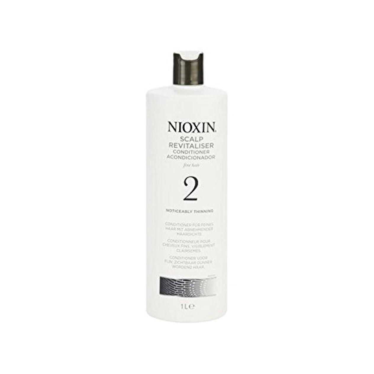 役に立つ無条件フィードNioxin System 2 Scalp Revitaliser Conditioner For Noticeably Thinning Natural Hair 1000ml - 著しく間伐自然な髪千ミリリットルのための...
