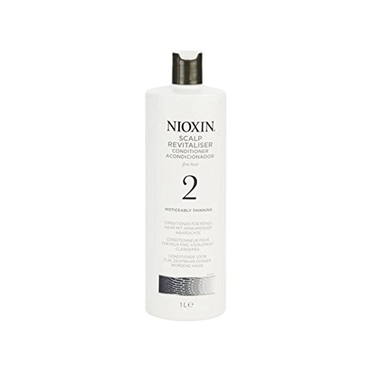 推定居眠りする頑丈Nioxin System 2 Scalp Revitaliser Conditioner For Noticeably Thinning Natural Hair 1000ml - 著しく間伐自然な髪千ミリリットルのための...