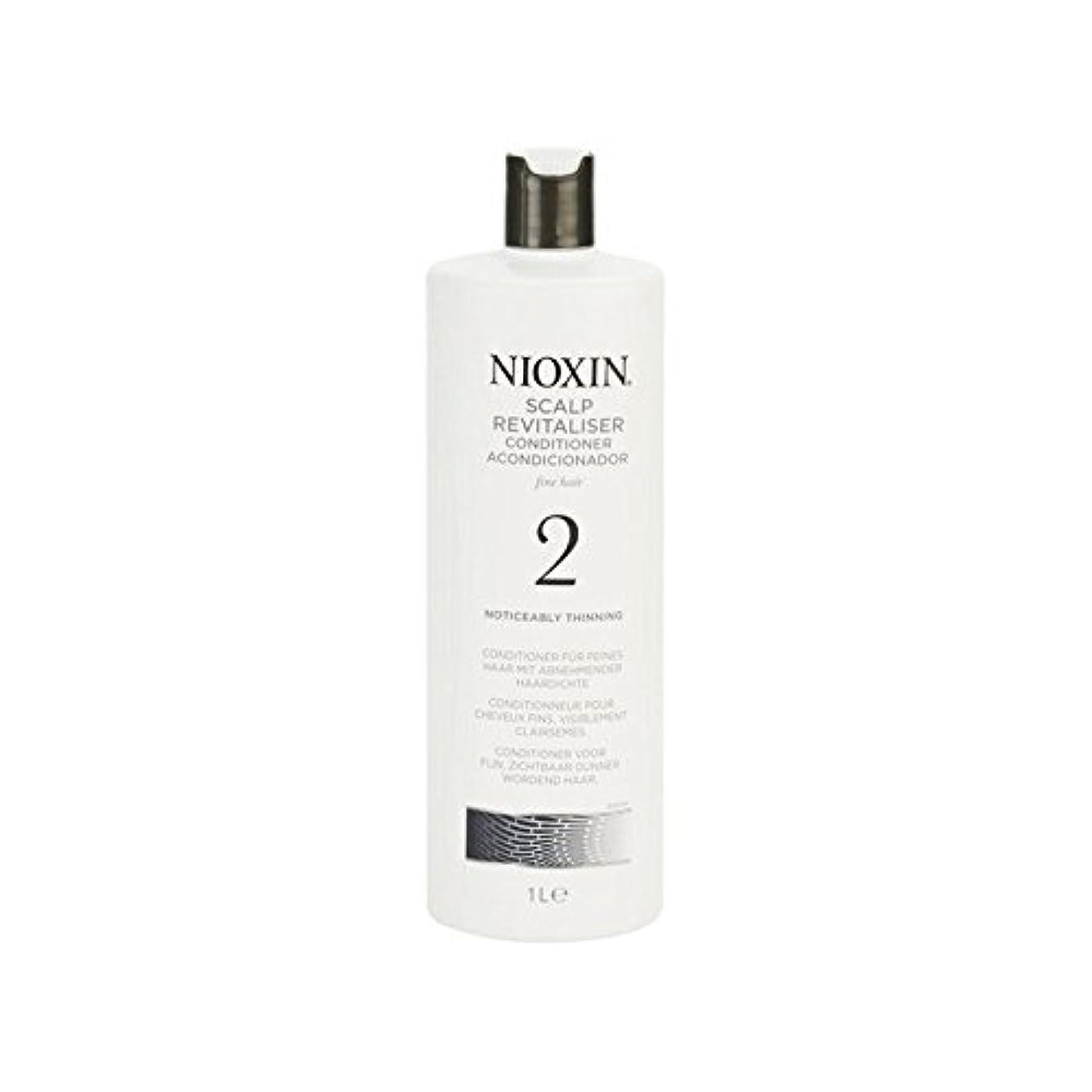 神社リベラル第著しく間伐自然な髪千ミリリットルのためのニオキシンシステム2頭皮コンディショナー x4 - Nioxin System 2 Scalp Revitaliser Conditioner For Noticeably Thinning...