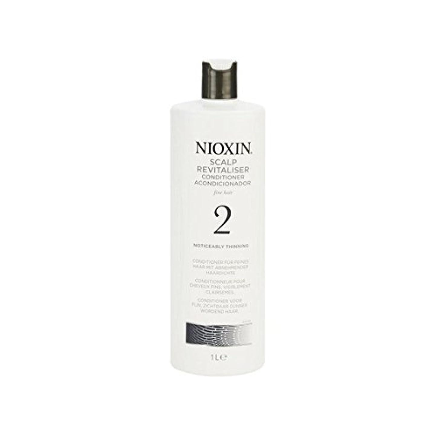 引くジョージハンブリーオフェンス著しく間伐自然な髪千ミリリットルのためのニオキシンシステム2頭皮コンディショナー x2 - Nioxin System 2 Scalp Revitaliser Conditioner For Noticeably Thinning...