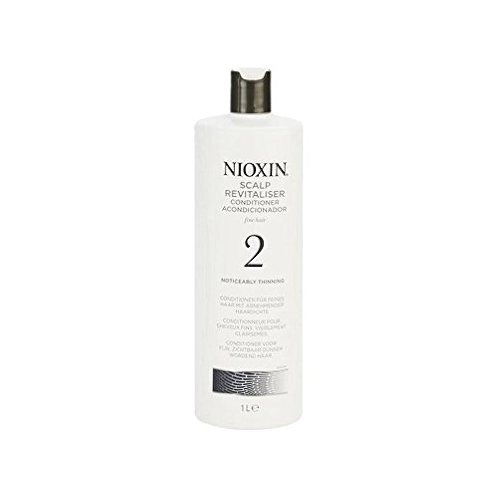 歩道キャメル校長著しく間伐自然な髪千ミリリットルのためのニオキシンシステム2頭皮コンディショナー x2 - Nioxin System 2 Scalp Revitaliser Conditioner For Noticeably Thinning...