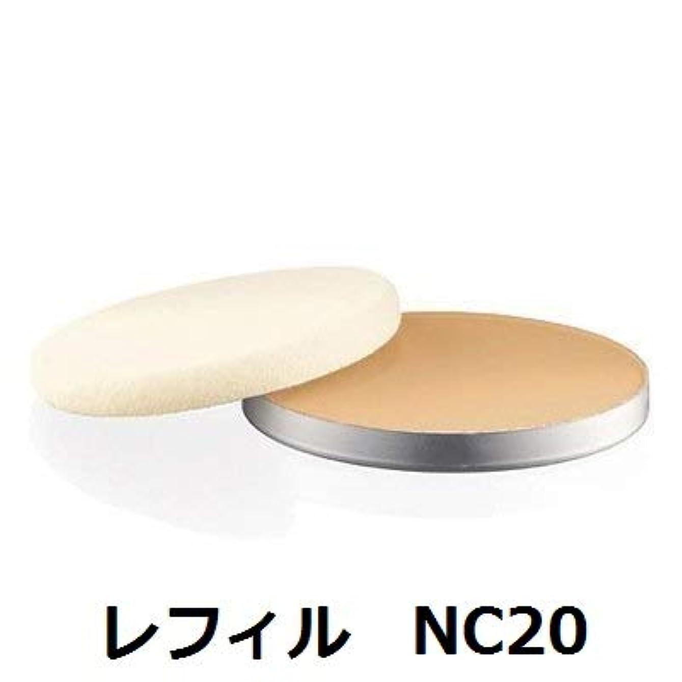傷つきやすいツイン半ばマック(MAC) ライトフルC+SPF 30ファンデーション レフィル #NC20 14g [並行輸入品]
