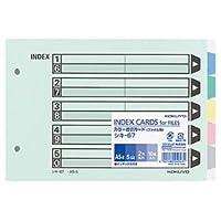 (まとめ) コクヨ カラー仕切カード(ファイル用・5山見出し) A5ヨコ 2穴 5色+扉紙 シキ-67 1パック(10組) 【×10セット】 〈簡易梱包