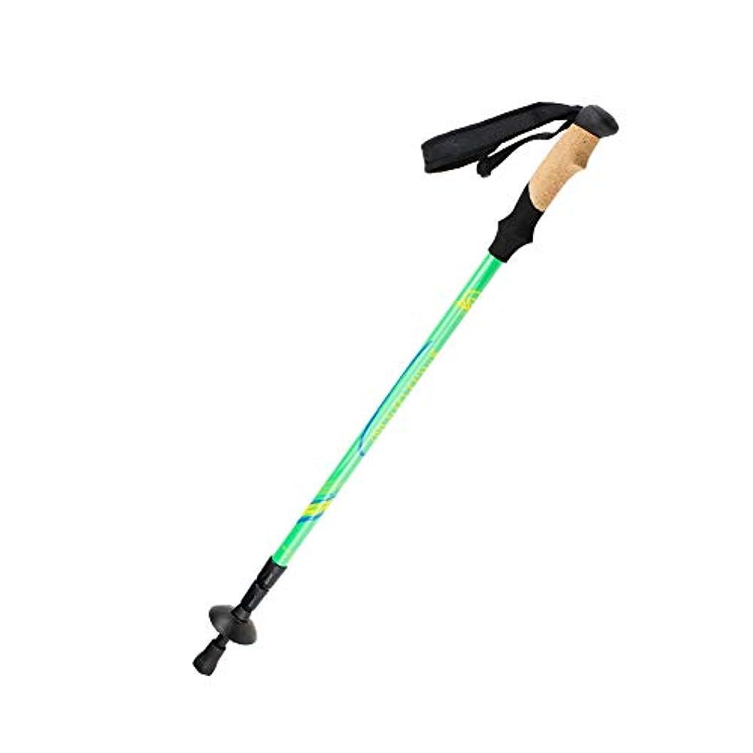 クラフト利得ポスト印象派超軽量トレッキングポールアウトドアプロフェッショナルカーボントレッキングポール炭素繊維伸縮性のある杖伸縮自在の歩行器老人歩行スティックオリーブグリーンレモンイエロー[180グラムのみ]