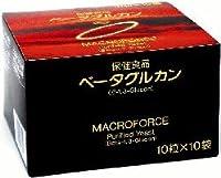 β-グルカン (ベーターグルカン) 酵母加工食品 10カプセル×10袋 (2)