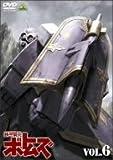 装甲騎兵 ボトムズ VOL.6 [DVD]