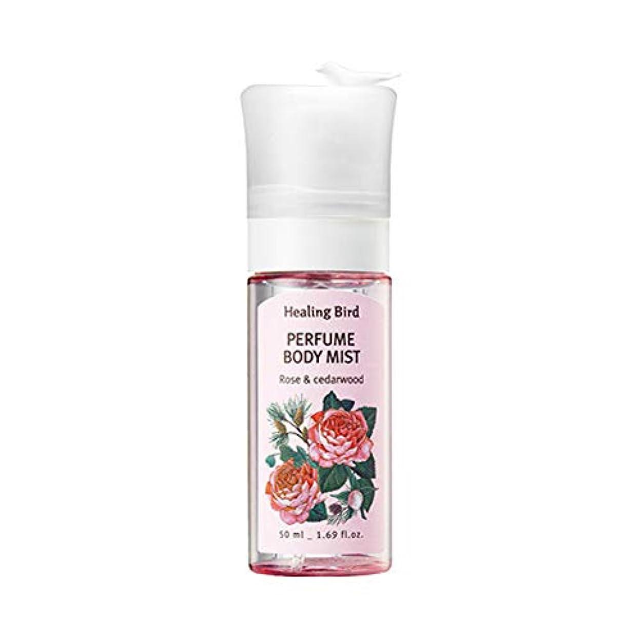 くるくる事件、出来事所有者Healing Bird Perfume Body Mist 50ml パヒュームボディミスト (Rose & Cedarwood) [並行輸入品]