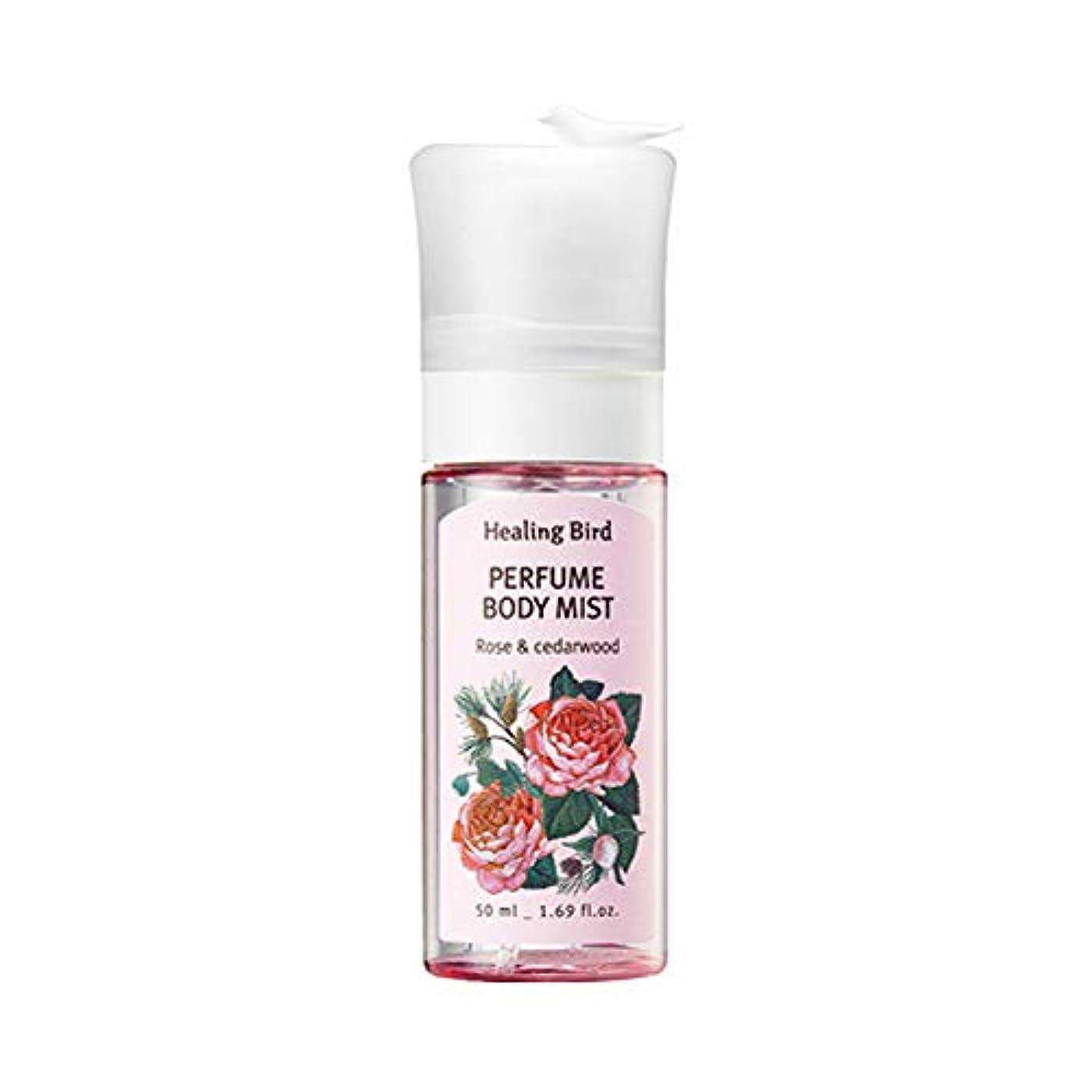 迫害する人工レンジHealing Bird Perfume Body Mist 50ml パヒュームボディミスト (Rose & Cedarwood) [並行輸入品]