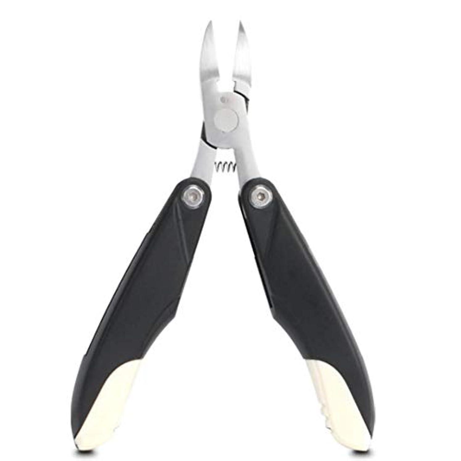 衰えるモバイルブレークニッパー式 爪切り ステンレス製 ソフトグリップ ネイルケア 折りたたみ可能 足用 手用 巻きつめきり 陥入爪 変形爪 甘皮などに適用 男女兼用 junexi