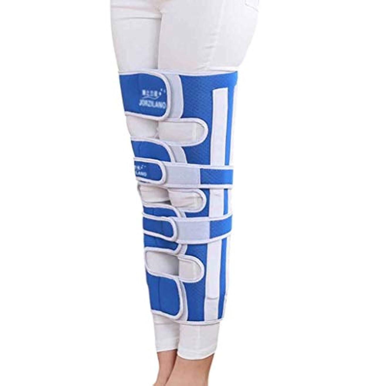 インスタンス風景混合したO脚 矯正ベルト 姿勢矯正 膝弓矯正用ベルト X脚 矯正 内反膝矯正 美脚サポート 矯正用包帯
